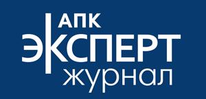 АПК Эксперт, журнал