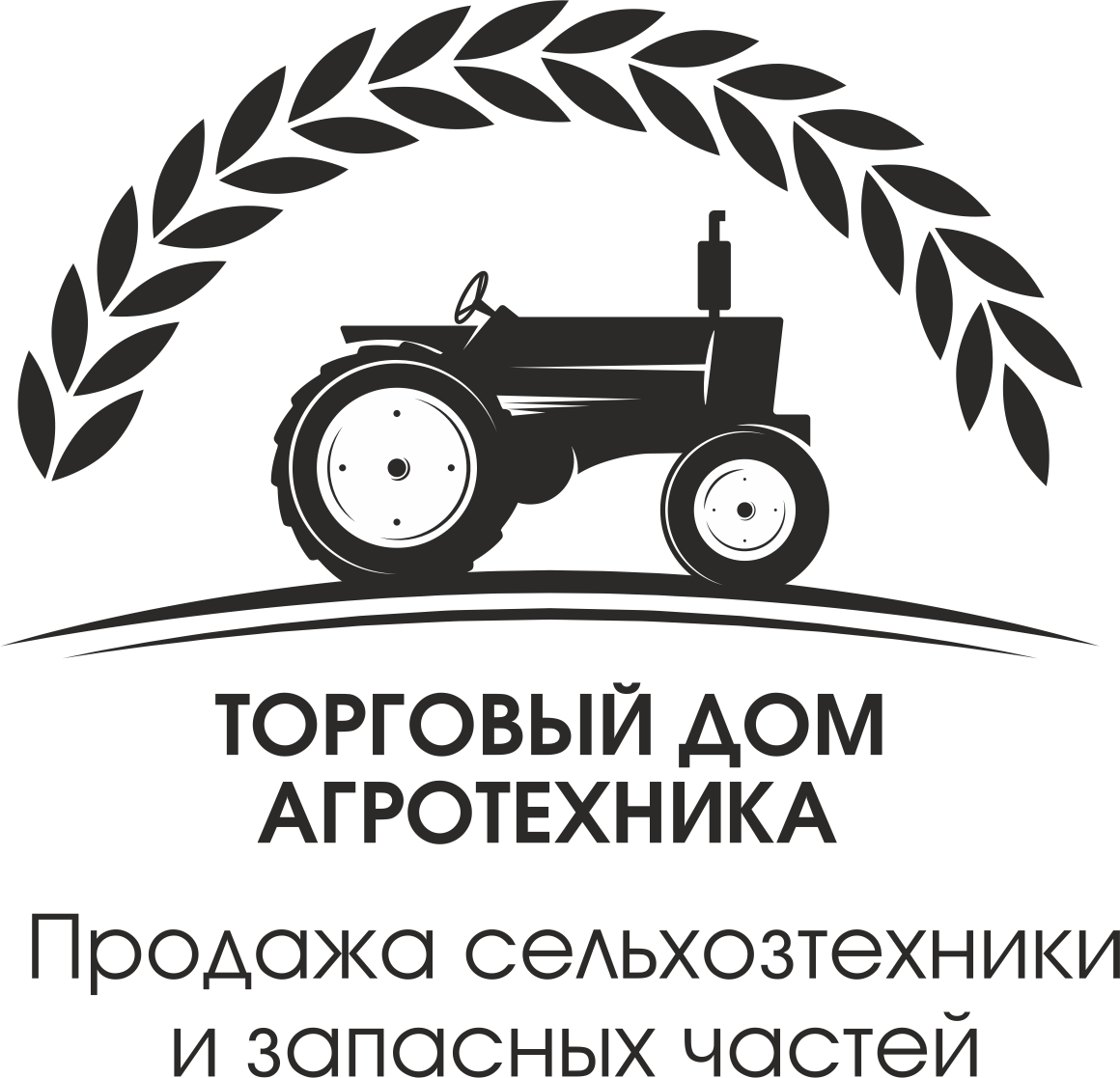 ООО ТД «Агротехника»