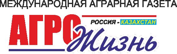 Газета «АгроЖизнь»