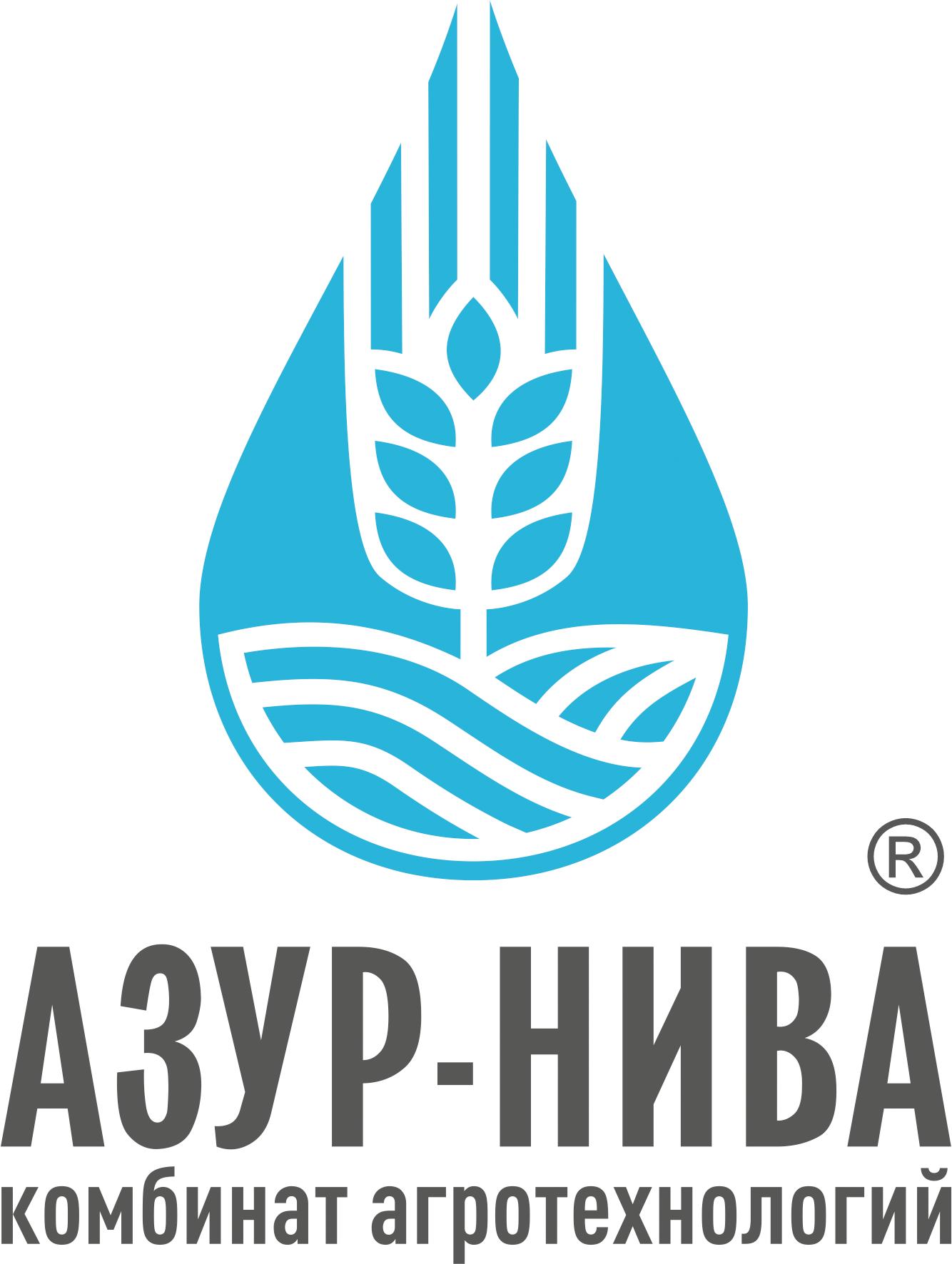 ООО «Комбинат агротехнологий Азур-Нива»