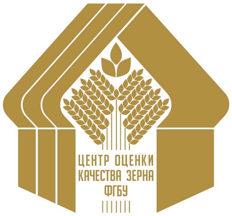 «Центр оценки качества зерна», ФГБУ