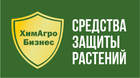 ООО «ХимАгроБизнес»