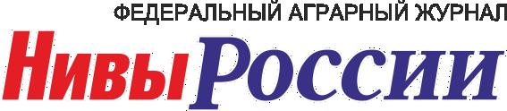 Нивы россии