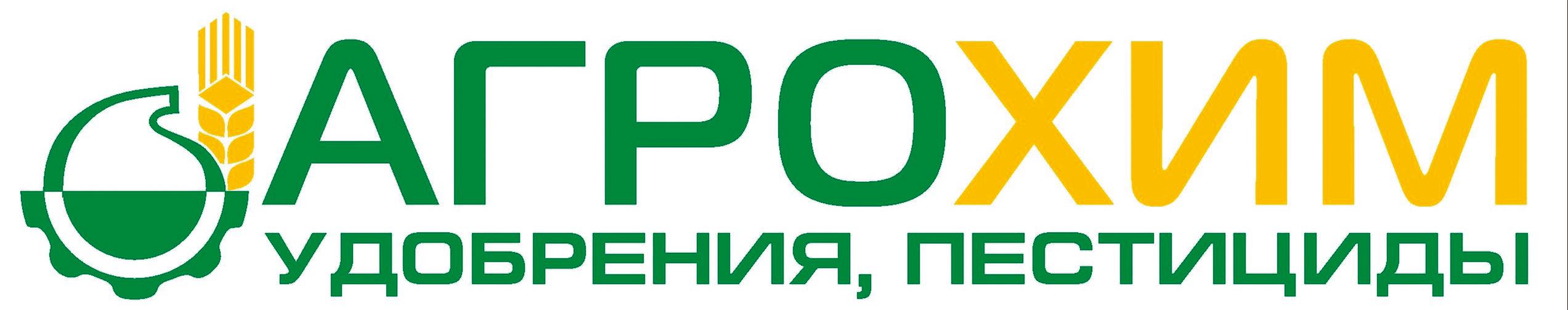 ООО «Агрохим»