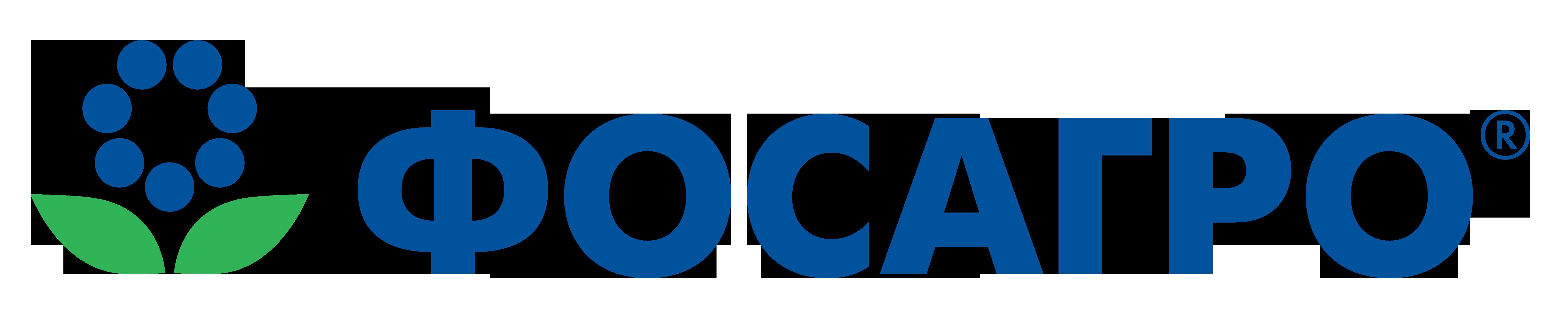 ФосАгро
