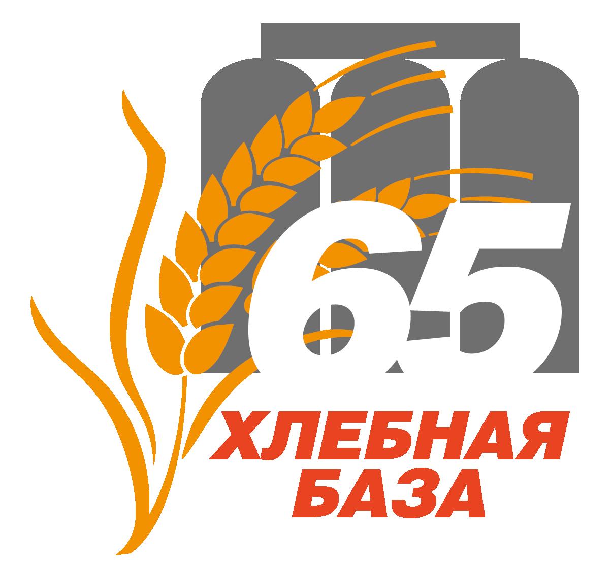 «Хлебная база № 65», ОАО