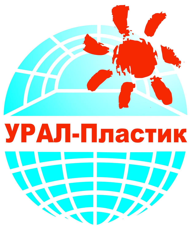 ООО «УРАЛ-Пластик»